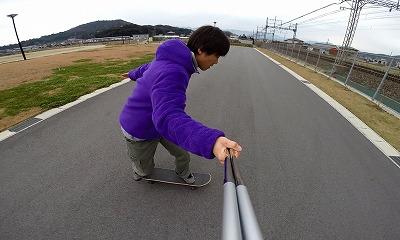 1.skate.jpg