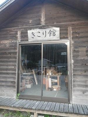 14.夏の思い出2013.jpg
