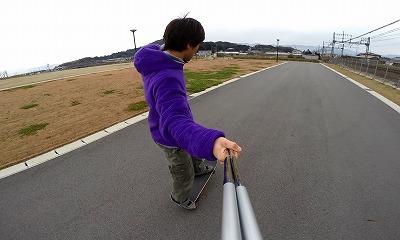 5.skate.jpg