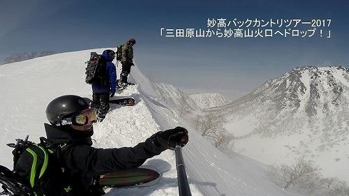 三田原山.jpg