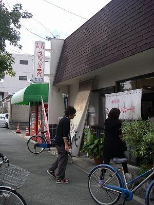讃岐うどんバカ一代.jpg