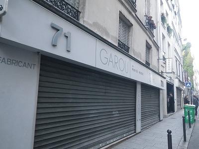 フランス・パリ観光記