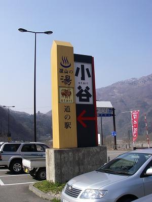 IMGP0035.jpg