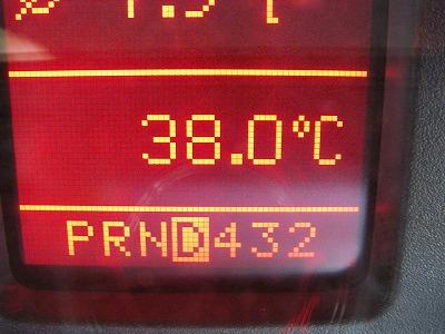 車の温度計.jpg