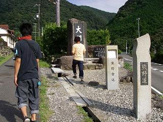 大門坂コース.jpg