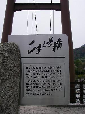 中央アルプス駒ケ岳