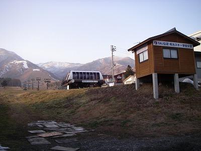 IMGP7160.jpg