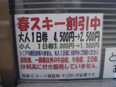 IMGP9977.jpg