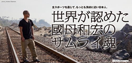 kokubo_facebook-thumb-680x328-23143.jpg
