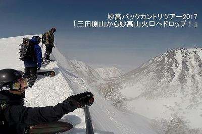 400三田原山.jpg