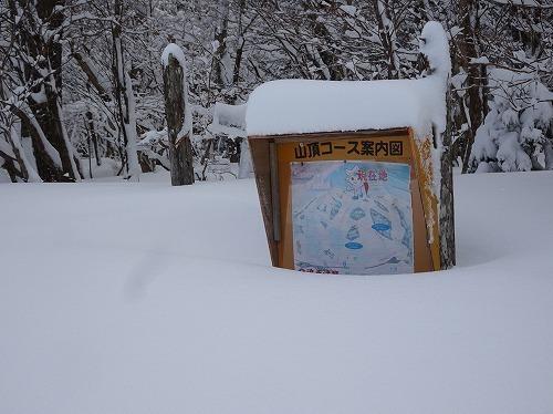 家族でスノーボードちくさ高原スキー場
