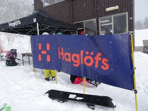Haglöfs Snow Days
