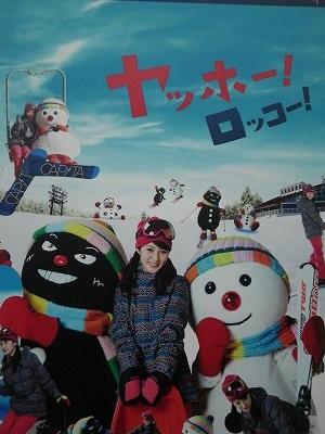 六甲山スノーパーク1.jpg