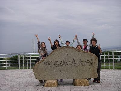讃岐うどんツアー.jpg