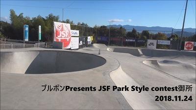 GSP JSF.jpg