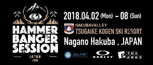 Hammer Banger Session 2018.jpg