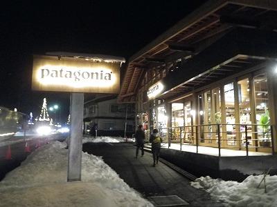 白馬パタゴニア