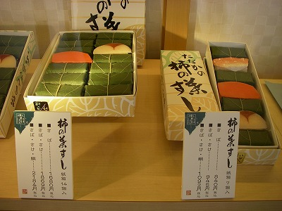 奈良名物柿の葉寿司.jpg