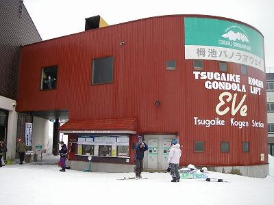 スノーボードインストラクター