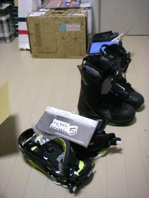 IMGP4502.jpg