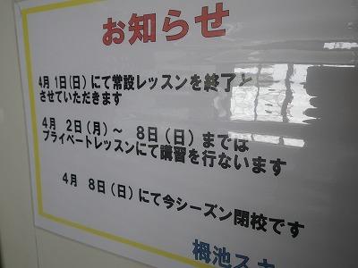 IMGP5401.jpg
