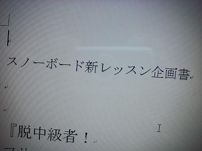 IMGP9848.jpg