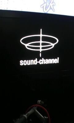 sound-channel.jpg