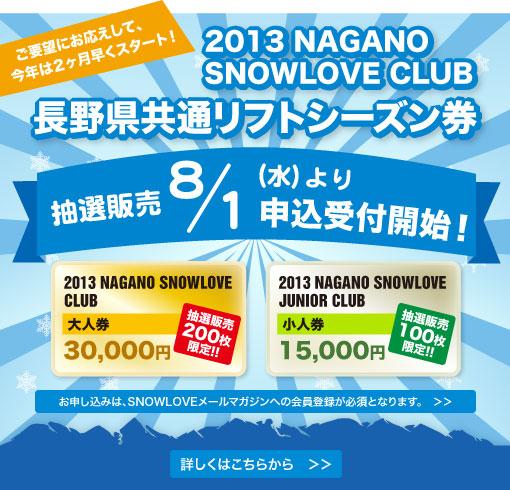 ticket_pre.jpg