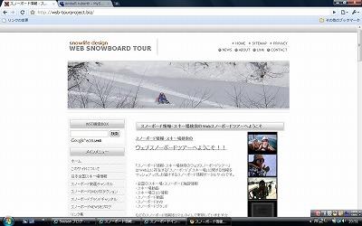 websnowboardtour.jpg